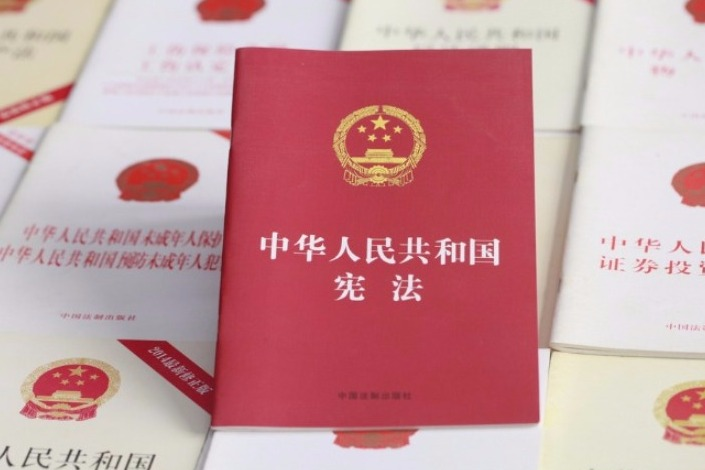 National Rejuvenation Relies on Constitution, Xi Explains